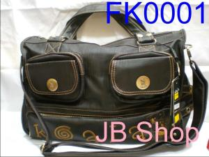 Tas Koala FK0001 Travel Bag
